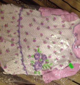 Костюмчик для новорожденной девочки