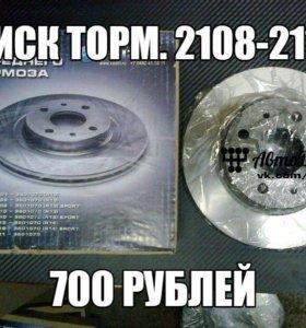 Диск тормозной 2114