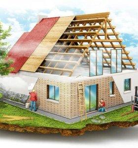 Строительство домов и сооружениц