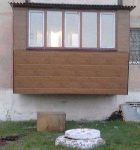 Балконы и лоджии под ключ!