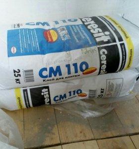 Плиточный клей Ceresit CM 110