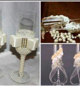 Свадебные бокалы и быки