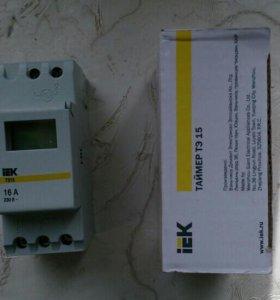 Таймер ТЭ -15