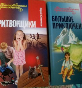 Книги ,2 по 100
