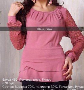 Блузка под заказ