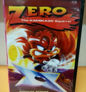 Zero The Kamikaze Squirrel Sega 16 Bit