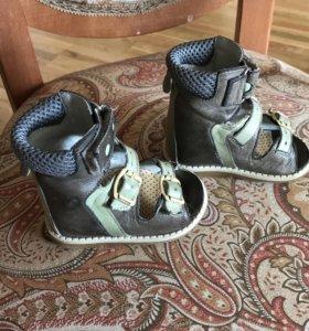 Ортопедические сандали 18 размер