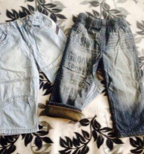 Джинсы и брюки на 74-86