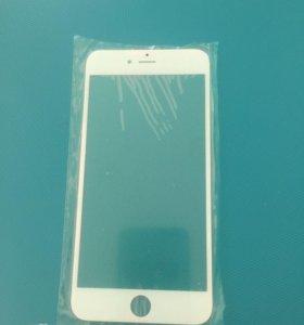 Стекло для iPhone 7 plus