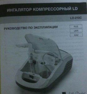 Ингалятор компрессорный (небулайзер)