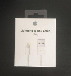 Оригинальный зарядный кабель для iPhone 5 5s 6 6s