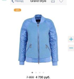 Куртка-бомбер новая
