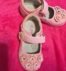 Новые туфли ₽20