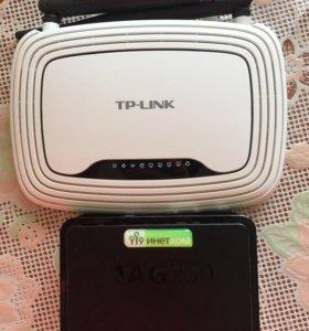 Роутер TP-LINK + усилитель ИнетКом