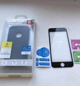 Защитное стекло 4D , чехол для iphone 7