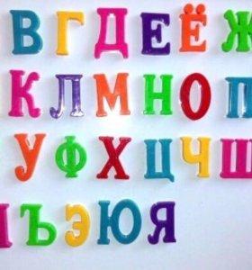 Алфавит на холодильник