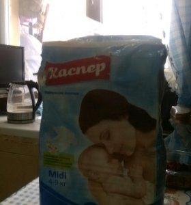 Детские подгузники каспер