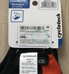 Перчатки для зала или катания на велосипеде