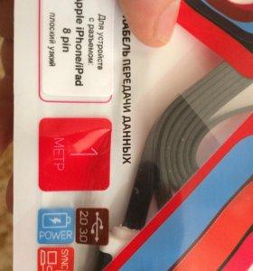 USB для 5,6 айфона