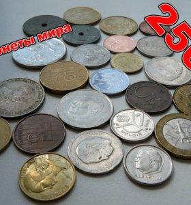24 монеты мира без повторов