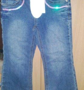 Новые джинсы Pacino