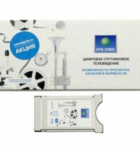 Комплект цифрового ТВ НТВ-Плюс модуль NEOTION SA C