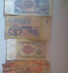 Стариные деньги
