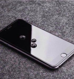 Защитное стекло на iPhone + бесплатная установка