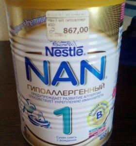 Смесь NAN