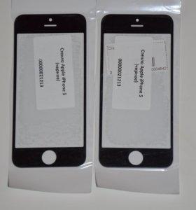 Экран на iPhone 5/5S