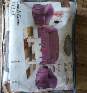 Чехлы на 2-х местный диван и два кресла