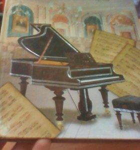 Дневник по музыке