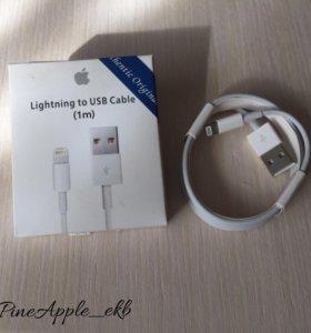 Провод зарядки для iPhone