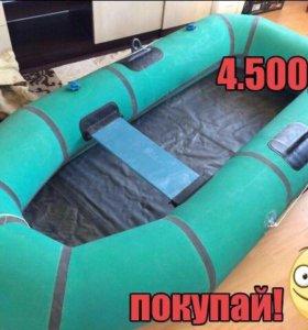 Надувная лодка!!!