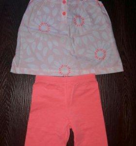 Новый комплект для девочек-блуза+лосины