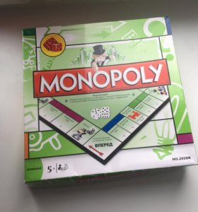 MONOPOLY(монополия)