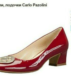 Туфли лодочки Carlo Pazolini