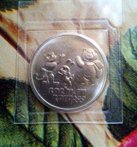 Юбилейная монета 25р