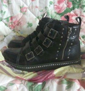 Ботинки осенние капика Б/У