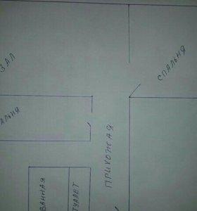Продаю уютную квартиру в г.Артеме