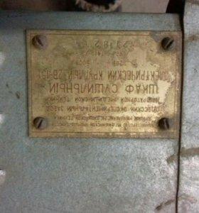 ТермоШкаф .печь муфельная