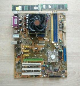 Материнка, процессор, память