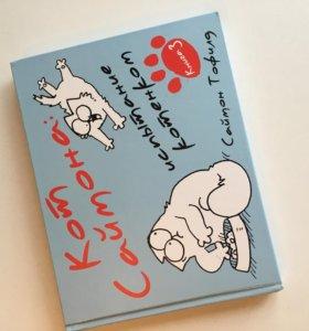 Книга с комиксами-рисунками про кота-Саймона,новая