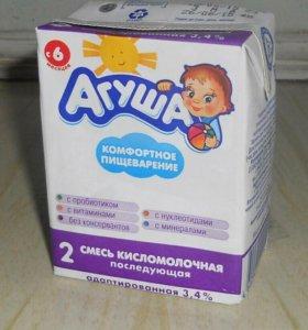 Агуша 2 ,кисломочная
