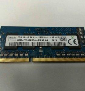 Память 2Gb PC3L 12800S 11-12C3