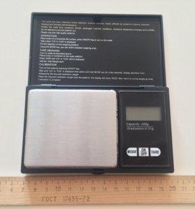 Весы ювелирные до 200 гр