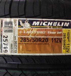 285 50 20 новая Michelin latitude tour HP