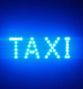 Рамка светодиодная Такси