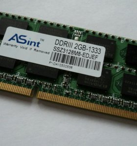 Оперативная память DDR3 2GB