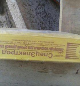 Электроды ОК-46 ф-3,4мм